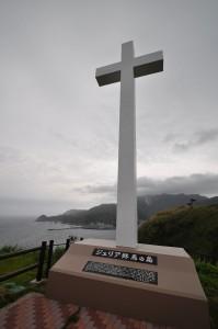 ジュリアの十字架