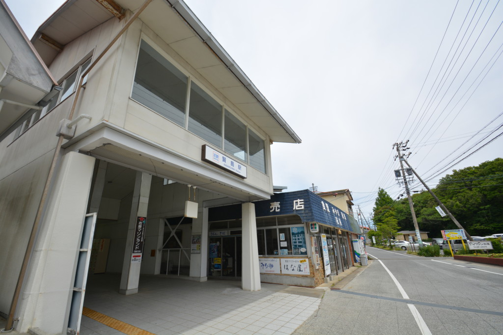 The railway station of Kintetsu.