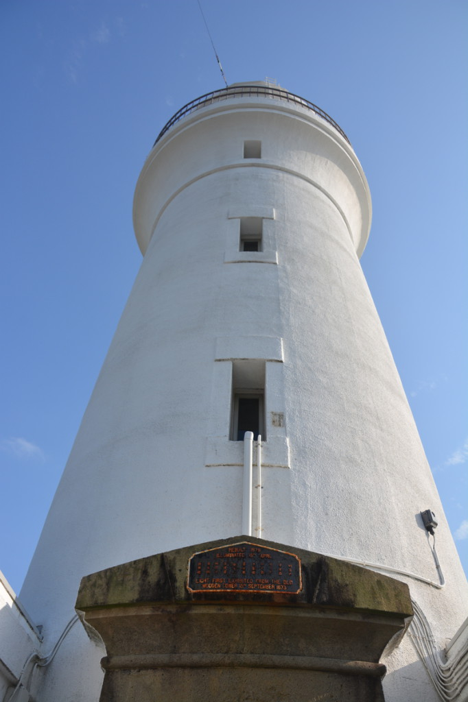 Shionomisaki lighthouse