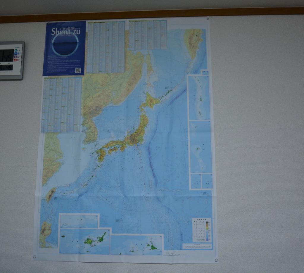 シマーズ (離島地図ポスター)