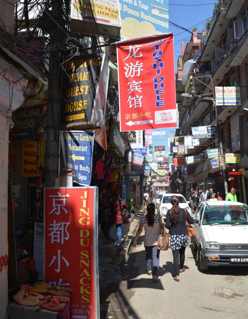 タメル (Thamel) には日本語の看板もたくさんある