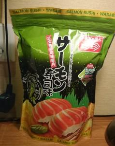 サーモン寿司味ポテチ