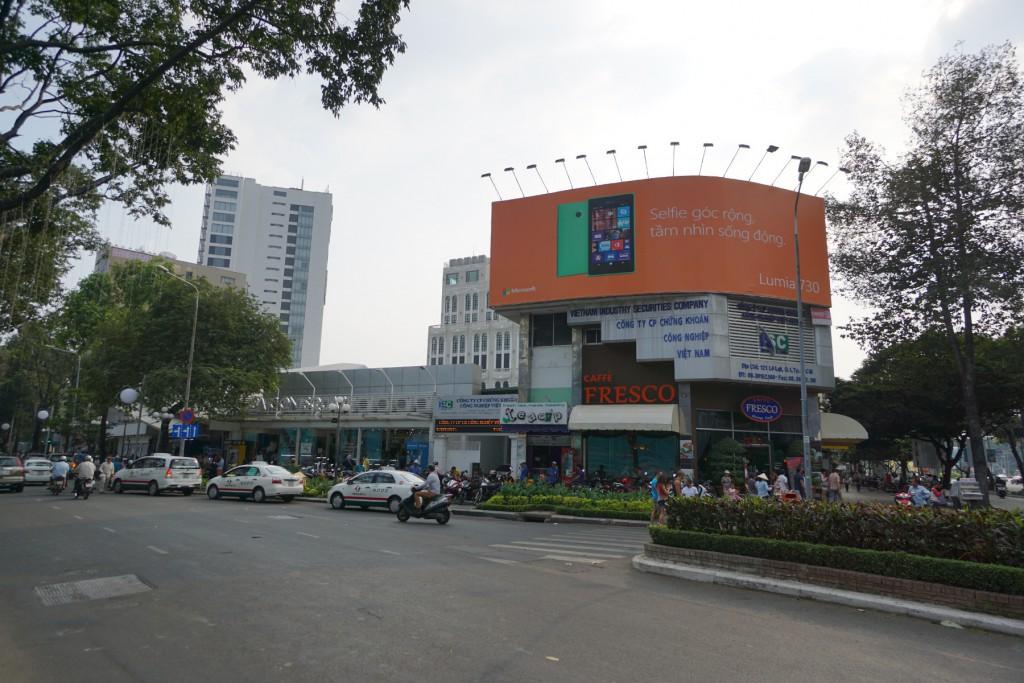 Saigon Square 1 大通り側から