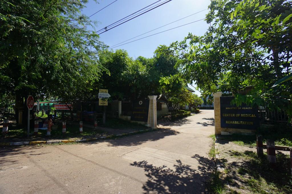 COPE Visitor Centerの入り口 (道路から)