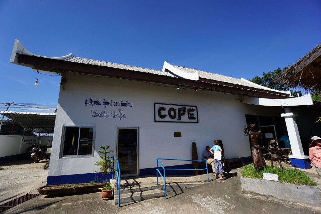 COPE Visitor Center