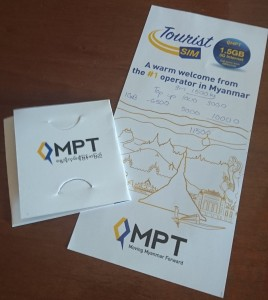 MPTのSIMパッケージ