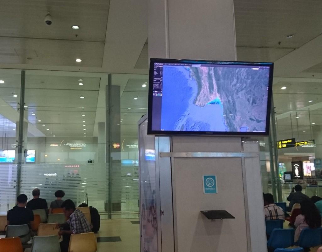 ヤンゴン国際空港のFlightrader