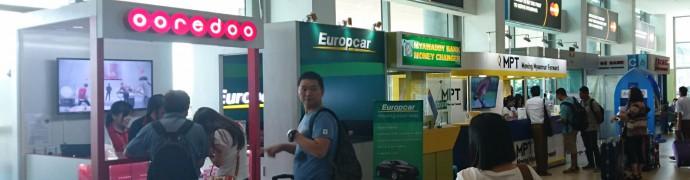 空港内の両替やSIM売り場