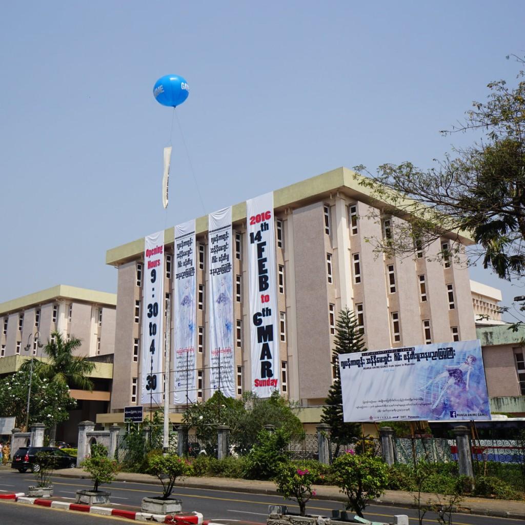 ヤンゴン国立博物館