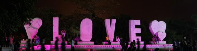人民公園のLove